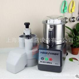 法国Robot-coupe罗伯特R301 Ultra 进口商用切菜搅拌机