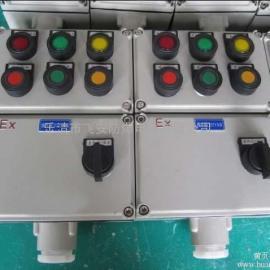 防爆电器,防爆配电箱,防爆控制箱,防爆配电柜