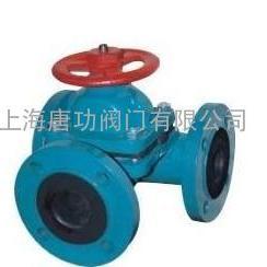 唐功G49J-10衬胶三通式隔膜阀 手动三通衬胶隔膜阀