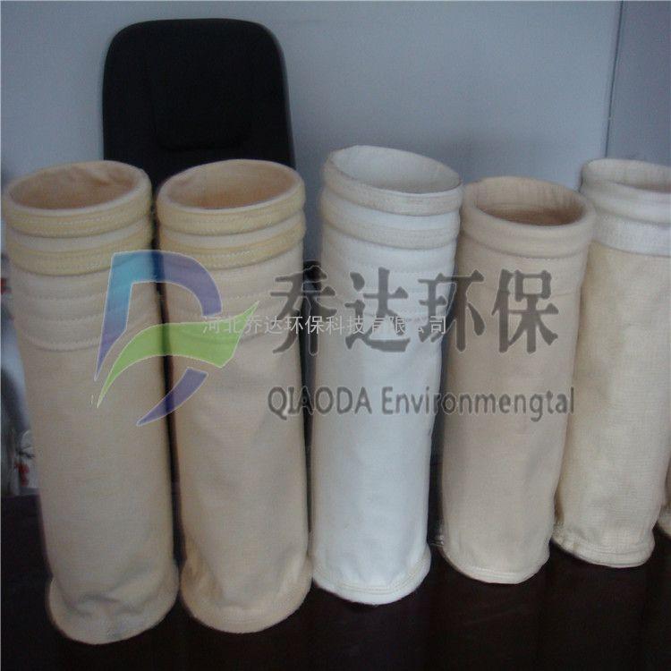 乔达批发2米长针刺毡除尘器滤袋水泥厂专用除尘器滤袋