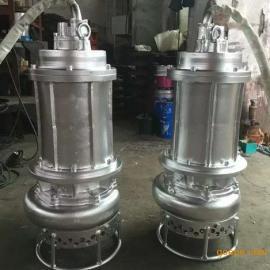 潜水耐磨抽沙泵|8寸离心式泥沙泵