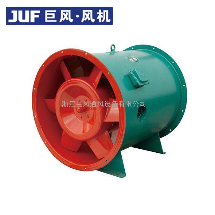 供应防爆高温排烟风机HTF-I-5 防爆消防轴流风机