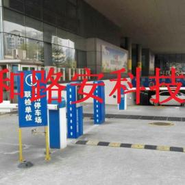 蓝牙刷卡系统安装价格,惠州做停车场系统安装厂家
