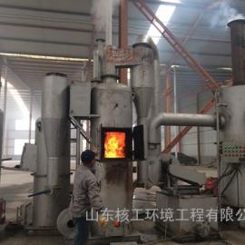 山东核工专业生产医院垃圾处理设备 医疗垃圾焚烧炉焚烧能力强