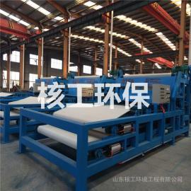 山东核工带式压滤机专业制造 带式污泥压滤机专业制造高效厂家