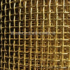150目铜网