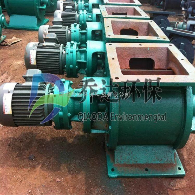 供应电厂用星型锁风阀 YJD-10星型锁风阀 星型卸灰阀