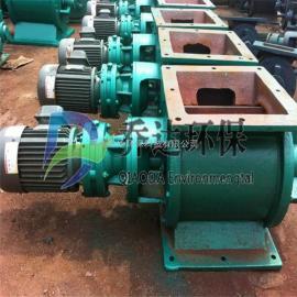 YJD-02B星型卸料器 批发卸灰阀 不锈钢卸料器