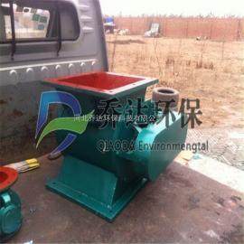 厂家直销不锈钢星型卸料器 电动旋转卸灰阀 叶轮给料器