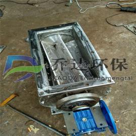 YJD-10-A星型卸料器不锈钢卸灰阀变频电机旋转给料机