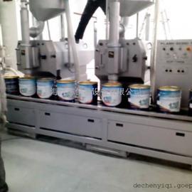 全自动圆桶灌装机 油漆涂料润滑油自动灌装线生产厂家