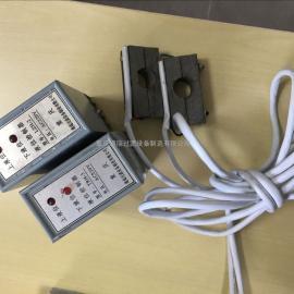 LZH-2lzh-2红外线液位控制器