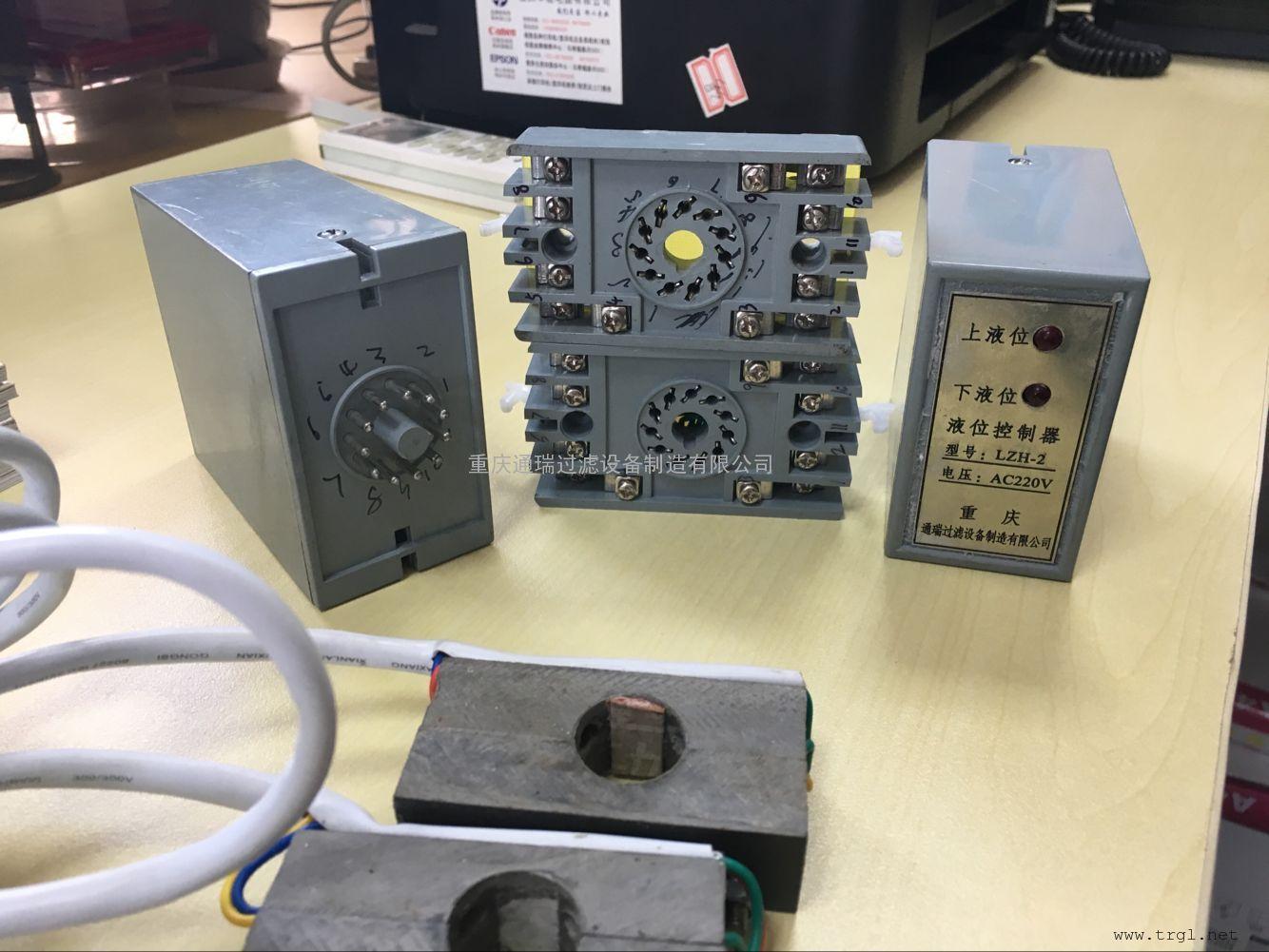 LZH-2红外线液位控制器/TRH-3红外线液位控制仪AC:220V