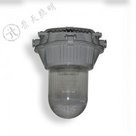 GC101-L100h防水防尘防震防眩灯(华荣款)