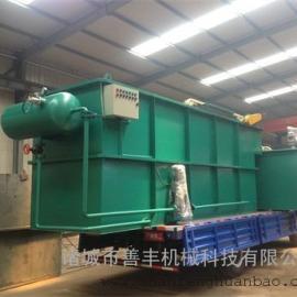 全新净水装置溶气气浮机 新型高效溶气气浮机