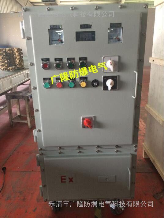 高冷风散热防爆变频控制柜