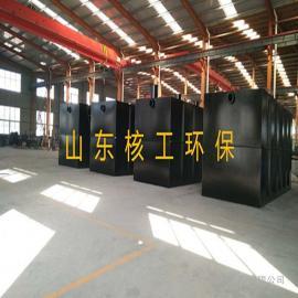 山东核工直供工业废水处理设备工业污水处理设备加工产品热销