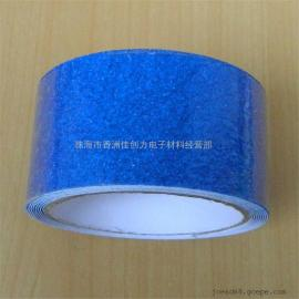 蓝色80目PVC楼梯台阶防滑贴厂家订做 批发各种颜色防滑条