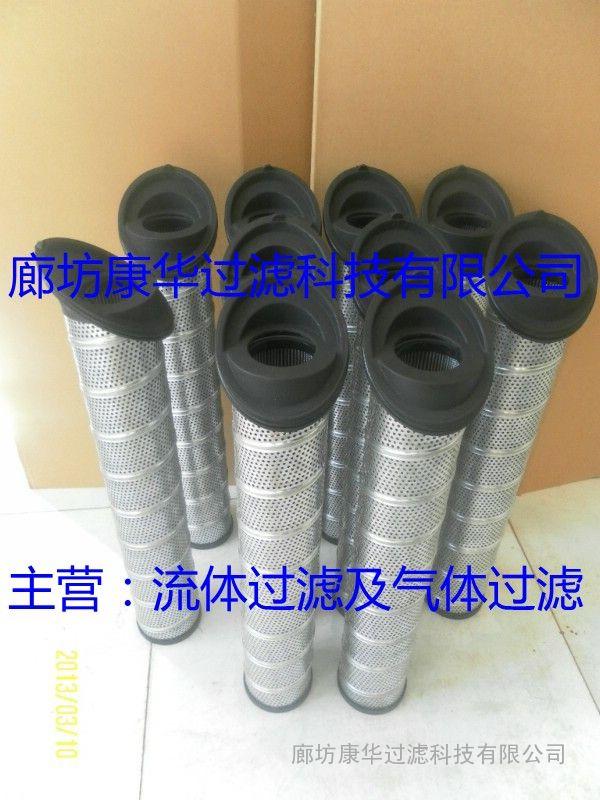 离心式空压机滤芯CST45003-03 三星空压机滤芯