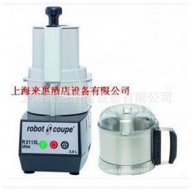 法国进口乐巴托Robot-coupe R201XL Ultra 食品处理机
