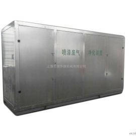 喷漆房废气处理装置