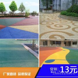 沈阳 盘锦 锦州彩色透水地坪 透水混凝土面漆