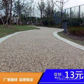 本溪 丹东 辽阳彩色透水地坪 透水混凝土 透水路面