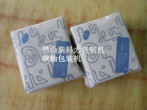 面巾纸包装机|全自动面巾纸包装机