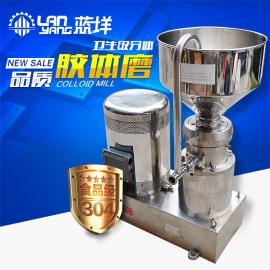 不锈钢卫生级分体式胶体磨豆浆花生酱食品研磨机颗粒湿磨乳化机