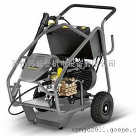 凯驰工业级冷水高压清洗机HD9/50-4
