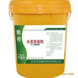 北京亚设建材ZC-30屋面保温专用水泥发泡剂