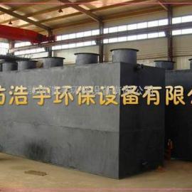 商丘洗涤厂污水处理设备