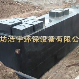 吉林洗涤厂污水处理设备