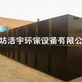 辽源洗涤厂污水处理设备说明