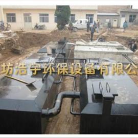 漯河洗涤厂污水处理设备
