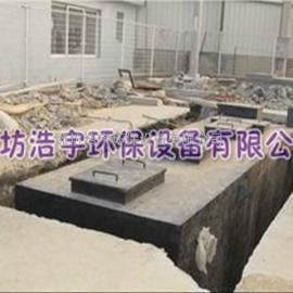 通化洗涤厂污水处理设备