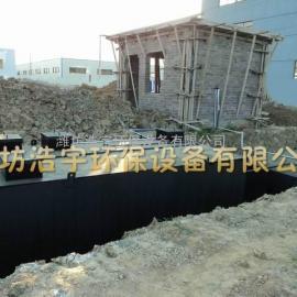 保定洗涤厂污水处理设备优选
