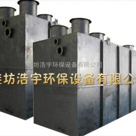柳州洗涤厂污水处理设备生化