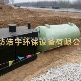 潮州洗涤厂污水处理设备