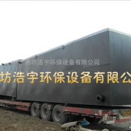 哈尔滨洗涤厂污水处理设备