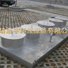 丽水洗涤厂污水处理设备