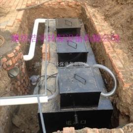 云浮洗涤厂污水处理设备