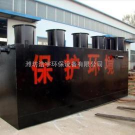 包头洗涤厂污水处理设备价格