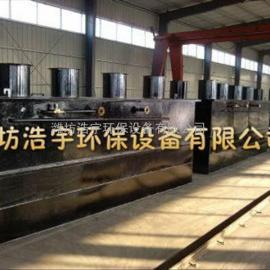 唐山洗涤厂污水处理设备