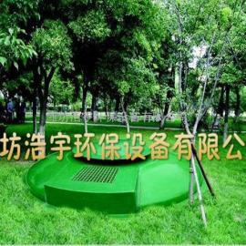 东莞洗涤厂污水处理设备装置