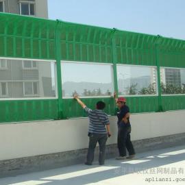 道路声屏障护栏隔音声屏障小区潍坊隔音生产厂家