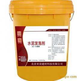 北京亚设建材ZC-12菱镁专用水泥发泡剂