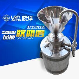 立式卫生级胶体磨湿式研磨机超微粉碎研磨固体膏体循环乳化设备