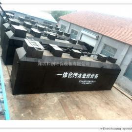 医院一体化污水处理设备-医用废水一体化处理设备