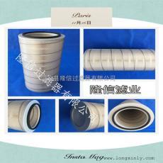 隆信供应空气滤筒 钢厂电厂320*1000空气滤筒纸质滤筒